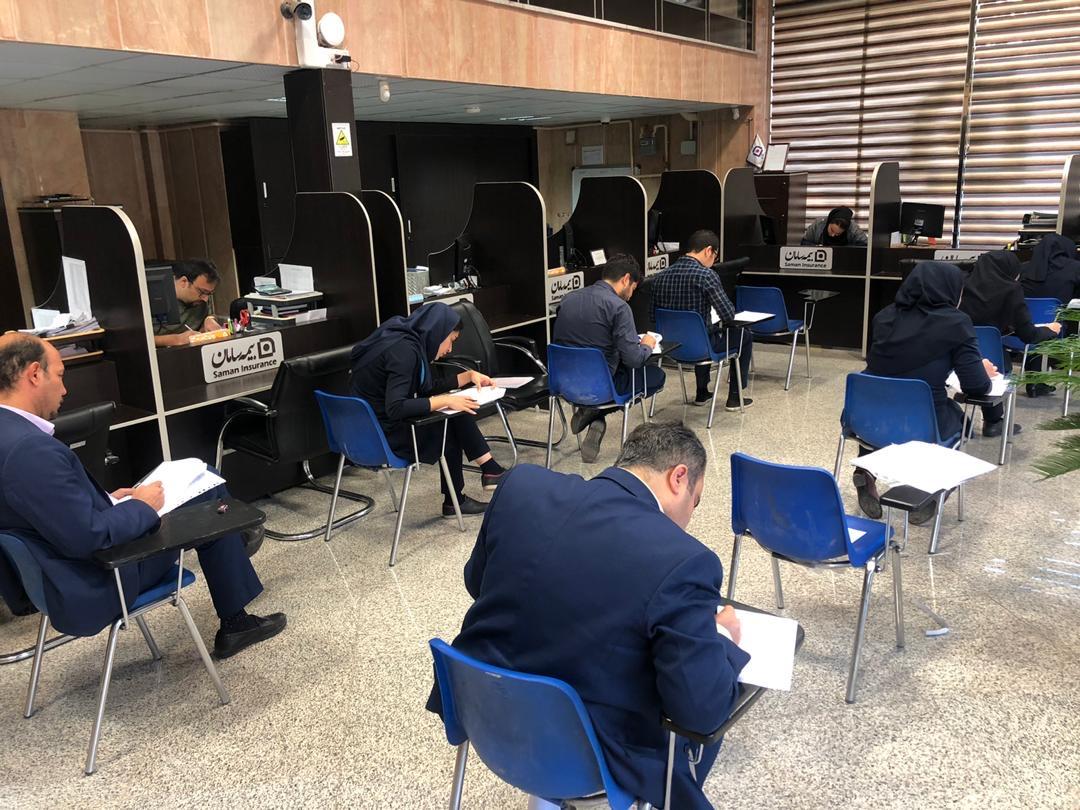 برگزاری آزمون سراسری ارزیابی دانش تخصصی کارکنان شرکت بیمه سامان